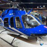 La Exposición Internacional del Helicóptero concluye un exitoso evento de 4 días en Anaheim, California.